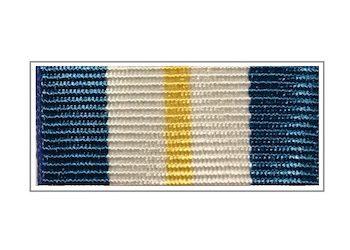 Лента медали Следственного комитета «За усердие в службе» ск