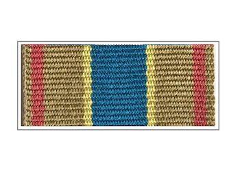 Лента медали «За вклад в развитие УИС России» (в золоте)