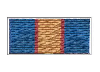 Лента медали «За заслуги» ФССП