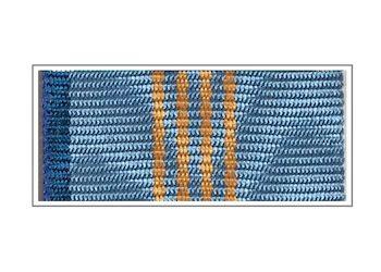 Лента медали «За заслуги и вклад» IV степени