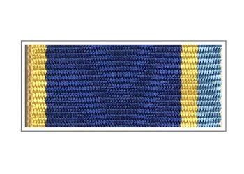 Медаль «За заслуги в разведке»