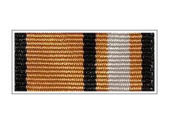 Лента медали «За заслуги в ядерном обеспечении»