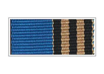 Лента Медаль «Защитник свободной России»