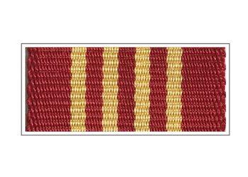 Лента медали Жукова