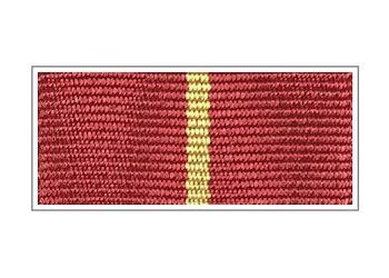 Лента ордена Александра Невского