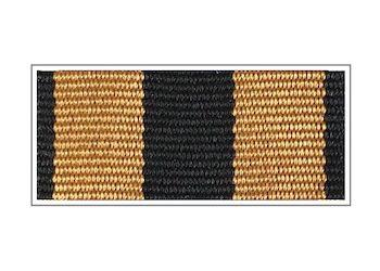 Лента Ордена Нахимова I степени