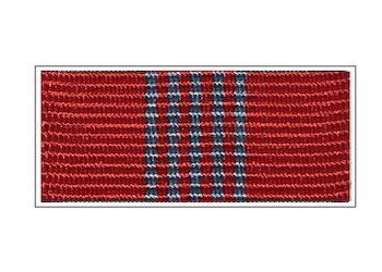 Лента Ордена Октябрьской Революции