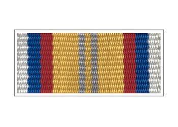 Лента ордена «Петра Великого» 2 степени