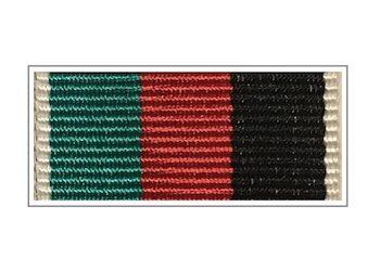 Лента ордена «Солнце свободы»