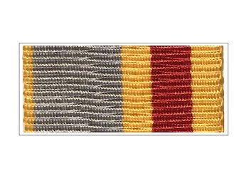Лента Ордена Трудовой Славы I степени
