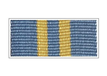 Лента Орден «За службу Родине в ВС СССР» II степени