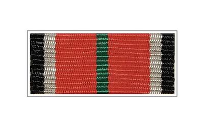 Лента медали Судебной системы «За безупречную службу»