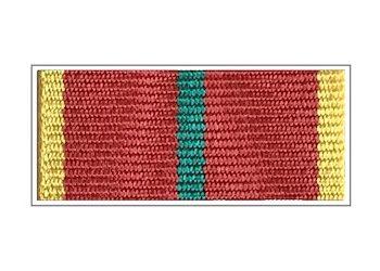 Лента медали «За отличие в военной службе» I степени