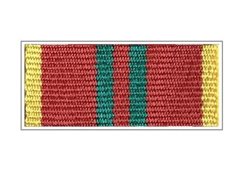 Лента медали «За отличие в военной службе» II степени