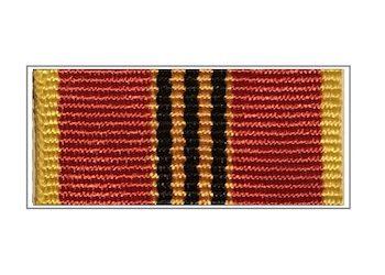 Лента медали «50 лет Общественной организации ветеранов войны»