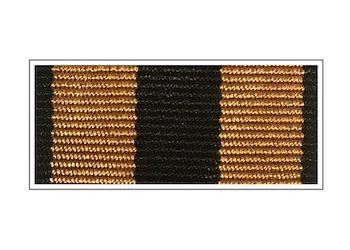 Орденские планки и колодки медали «Ветеран спецназа ГРУ»