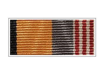 Орденские планки и колодки к медали «Ветеран Вооружённых сил Российской Федерации»
