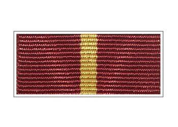 Лента медали «Ветеран войны в Афганистане»