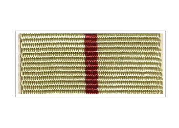 Лента медали «За оборону Сталинграда»