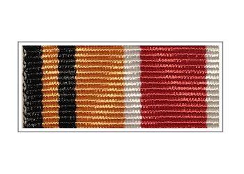Лента Памятный знак «150 лет Западному военному округу»