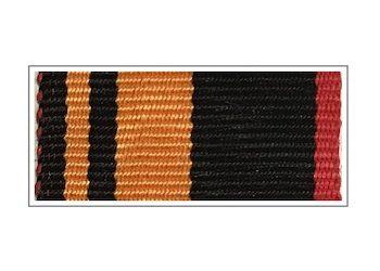 Лента Памятный знак «300-лет морской пехоты»