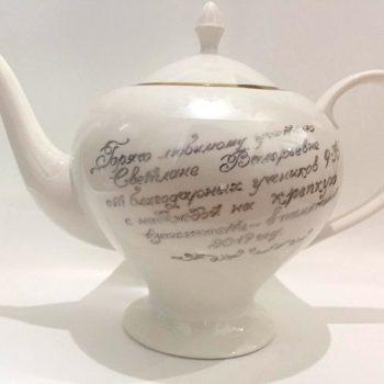Ручная гравировка на фарфоровом чайнике