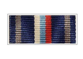 Орденская планка «Совесткая милиция. 100 лет»