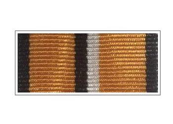 Лента медали «За боевые отличия» с 14.12.2017