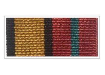 Орденская планка «За отличие в военной службе» I степени (нового образца)